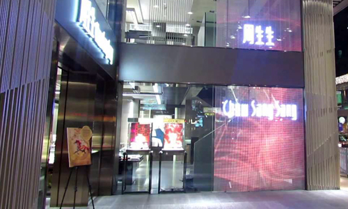 Pantalla LED transparente - OmDigital Soluciones Audiovisuales
